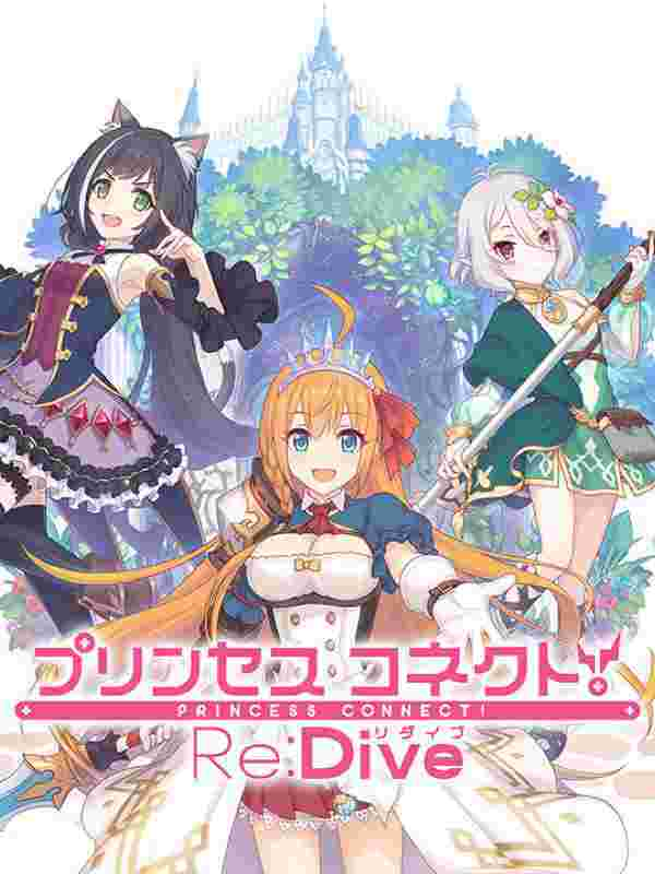 Princess Connect! Re-Dive
